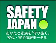 SAFETY JAPAN